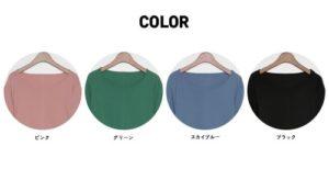 参戦服カラー3