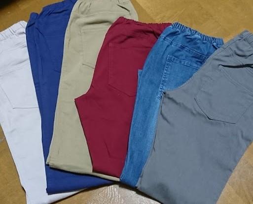 suzu-pants